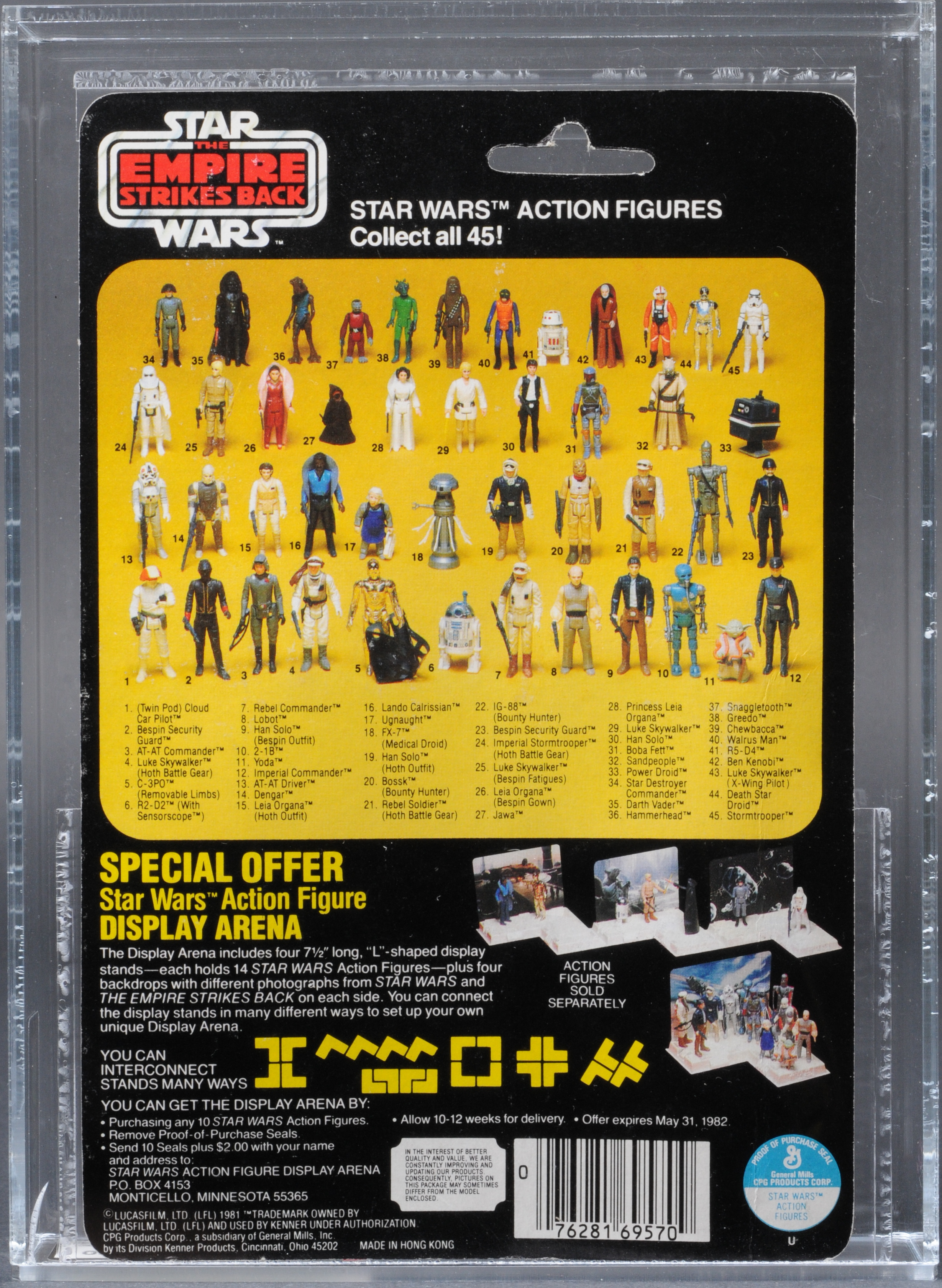 Kenner Bespin Guard Black ESB 45 Back Bac